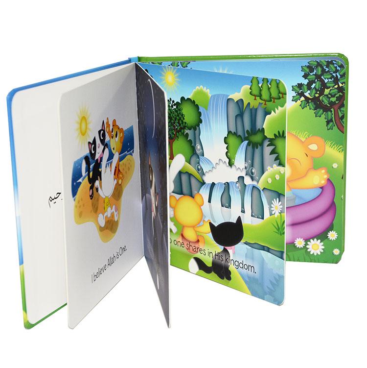 King Fu High Quality Children Hardcover Board Book