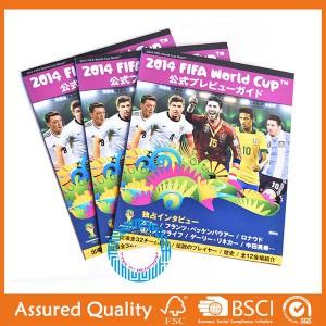 Free sample for Professional Cardboard Children Book Printing -   Magazines – King Fu Printing